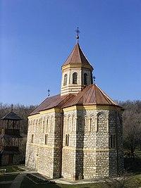 Манастир Мала Ремета 2.jpg
