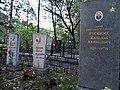 Могила Русских.jpg