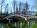 Мост кахання - panoramio.jpg