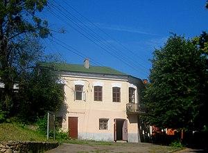 Kaniv - Kaniv history museum