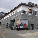 Музей истории Нагасаки.jpg