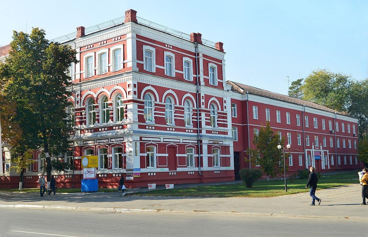 Новомосковский кооперативный техникум