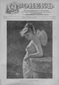 Огонек 1901-30.pdf