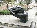 """Памятник """"Сердце-Граната"""" посвященный войне в Афганистане.jpg"""