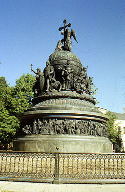Памятник Тысячелетию России.jpg