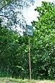 Парк Берёзовая роща в Киеве. Фото 2.jpg