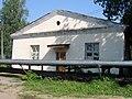Патологоанатомическое отделение - panoramio.jpg