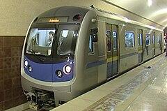 Поезд Алматинского метро.jpg