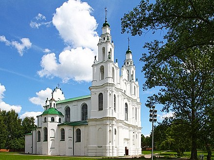 Saint Sophia Cathedral in Polotsk is one of the oldest churches in Belarus. Its current style is an ideal example of baroque architecture in the former Polish-Lithuanian Commonwealth Polatsk. Safiiski sabor.jpg