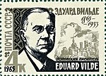 Почтовая марка СССР № 3221. 1965. Писатели нашей Родины.jpg