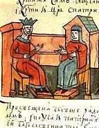 Приём Ольги Константином Багрянородным (2)