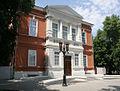 Радищевский музей летом.jpg