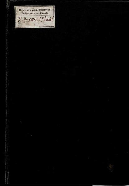 File:Речник од четири јазици -Ѓорги Пулевски.pdf