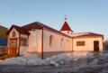 Свято-Пантелеимонов Мужской Монастырь - Камчатка.png