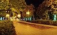 Сквер Петрова .jpg