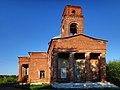 Сланское. Церковь Сергия Радонежского.jpg