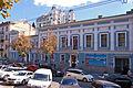 Терещенковская 9 Киев 2012 01.JPG