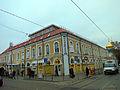 Торговый Дом Максимова.JPG