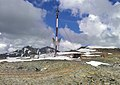 УРС - panoramio.jpg