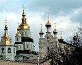 Харьков. Покровский собор и архиерейский дом.jpg