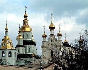 Харьков. Покровский собор и архиерейский дом