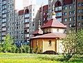 Храм Святого праведного Иоанна Кронштадтского в Новых Черемушках. - panoramio.jpg