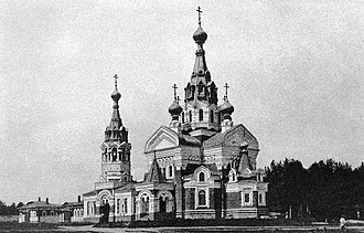 Church of Our Savior Not Made by Hands in Serpukhov - The Church of The Vernicle in Serpukhov. Beginning of the 20th century.