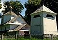 Церква Вознесіння Господнього (дер.)1855 с. Костильники 02.jpg