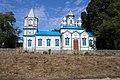 Церква Свято-Різдва Богородиці Іванівка.jpg