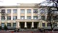 Школа № 51 - Ліцей міжнародних відносин.tif