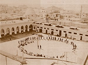Gefängnis Akkon / سجن عَکّا, DMG Siǧn ʿAkkā /  כֶּלֶא עַכּוֹ  Kele' ʿAkkō1918–1948: Central Prison / سجن عَکّا المركزي, DMG Siǧn ʿAkkā al-Markazī /  בֵּית סוֹהַר מֶרְכָּזִי  Bejt Sōhar Merkasī[1]1948/1949:  בֵּית הַכֶּלֶא הַצְּבָאִי  Bejt ha-Kele' ha-Zva'ī 'Militärisches Arresthaus'