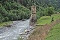 נהר ומגדל שמירה בנפת מסטיה.jpg