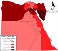 كثافة المنوفيين في محافظات مصر 1996.PNG