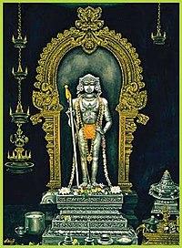 போகர் - தமிழ் விக்கிப்பீடியா