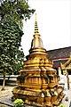 วัดสราภิมุข Sarapimook Temple 04.jpg