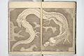 『絵本和漢誉』-Picture Book on Heroes of China and Japan (Ehon wakan no homare) MET 2013 882 09.jpg