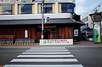 ほうとう不動 セブンイレブン 銀行ATM 店内Wi-Fi 徒歩約5分 (22098201734).jpg