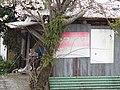 マルフク看板 大分県由布市湯布院町川上 - panoramio (6).jpg