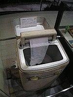 ローラー式絞り機付き、洗濯機昭和30年代後半P2179662.jpg