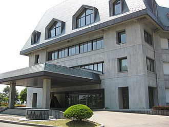 Gojōme, Akita - Gojōme Town Hall