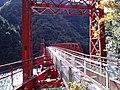 五月橋 - panoramio.jpg
