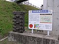 倉賀野掘りべえ - panoramio.jpg