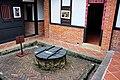 古井 Old Well - panoramio.jpg