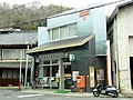 吉野上市郵便局 Yoshino-Kamiichi Post Office 2012.4.10 - panoramio.jpg