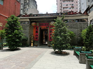 Man Mo Temple (Hong Kong) - Man Mo Temple, Tai Po