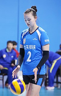 Zhang Changning Chinese volleyball player