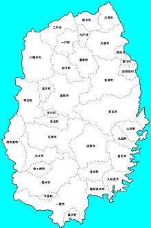 岩手県 - Wikipedia : 日本県庁所在地 一覧 : 日本