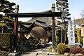 常福寺 - panoramio.jpg