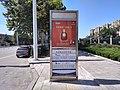 平度公交职教中心站站牌.jpg