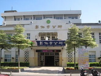 Changhua - Changhua City office